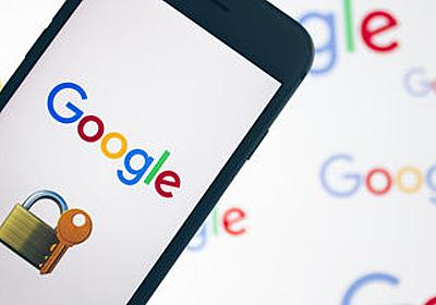 Googleが「中国向けの検閲機能付き検索エンジン」開発プロジェクトの中止を明言 - GIGAZINE