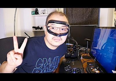 Oculus Riftをハックしたら仮想世界にジャックインできた! #205