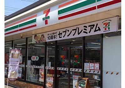 店舗大刷新のセブン 挑む70万円のカベ : 深読み : 読売新聞オンライン