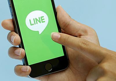 LINE:国内で仮想通貨の取引開始へ、来月にも-関係者 - Bloomberg