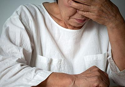 「金のない老人」激増した日本が直面する大問題   ニューズウィーク日本版   東洋経済オンライン   経済ニュースの新基準