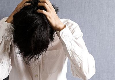 暗すぎて、逆に笑える…?太宰治の「ネガティブ名言」10(豊岡 昭彦,高見澤 秀) | マネー現代 | 講談社(1/3)