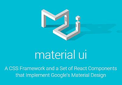 無料のマテリアルデザインフレームワーク10選   UX MILK