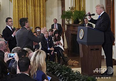 CNN記者締め出しは「行き過ぎ」、ホワイトハウス記者会が強く抗議 写真4枚 国際ニュース:AFPBB News