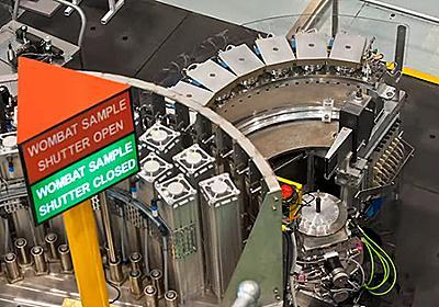4~1400Kにわたって熱膨張ゼロの新物質を発見 | fabcross