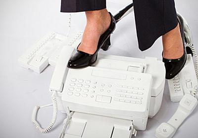 ファックスで送って!と言われた時に使える『myfax』の無料プラン | ライフハッカー[日本版]