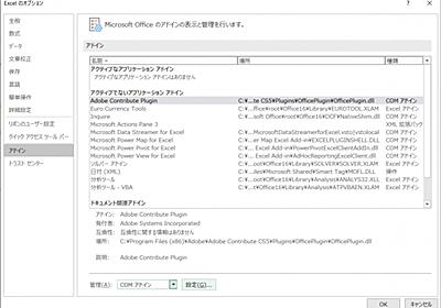 ExcelのData StreamerでArduinoからのリアルタイムデータ受信+分析 – Lang-ship