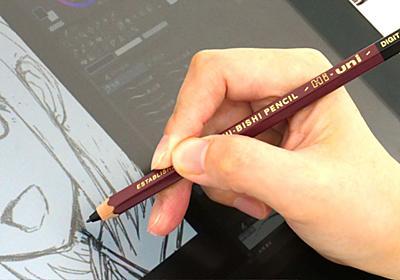 高級鉛筆「ハイユニ」の質感&硬度を忠実に再現したデジタルペン「Hi-uni DIGITAL for Wacom」を実際に使ってみたレビュー - GIGAZINE