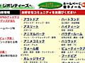 無料ホームページサービス「Yahoo!ジオシティーズ」が2019年3月末でサービス終了 - GIGAZINE