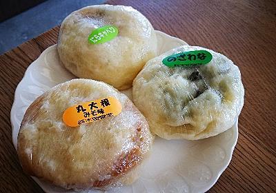 信州・須坂でおやき食べ比べ - ayanologはてな館