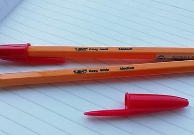 世界中で愛されたオレンジのBICボールペン、全世界で廃番に メーカー担当者も「相当ショックです」|まいどなニュース