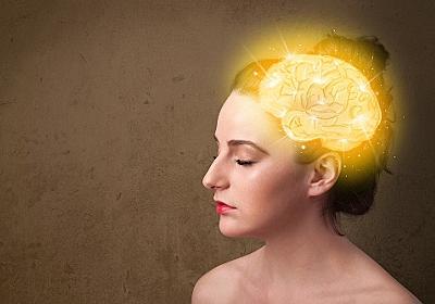 <脳波と幸福>資本主義社会の洗脳にどっぷりハマっているカルト信者達へ。 - 波動を上げるブログ