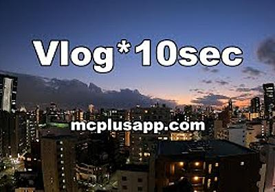 VLOG14:京橋の夕焼け2nd