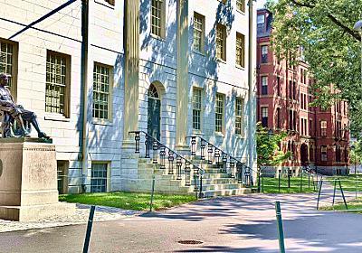 Harvard Extension School サマースクール 第6週目 - 頬杖日記