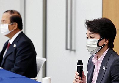 専門家「五輪で開放的になった東京、数百人規模で感染増加も」   毎日新聞