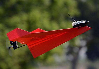 最高速40km/h!しかもスマホで操縦できちゃう「紙飛行機」ってどういうこと? | &GP