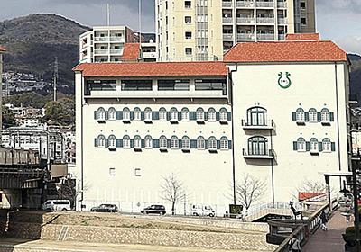 朝日の「不文律廃止」報道に宝塚音楽学校側は驚き 改革は以前から - ライブドアニュース