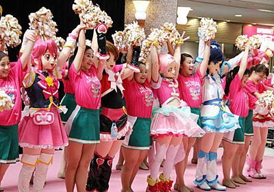プリキュア:女子大生チアと横浜でダンス 「DANZEN!」や「HUGっと!」EDも - MANTANWEB(まんたんウェブ)