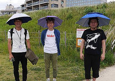 あの、オリンピックの「かぶる傘」どれくらい邪魔なのか調べてみた :: デイリーポータルZ
