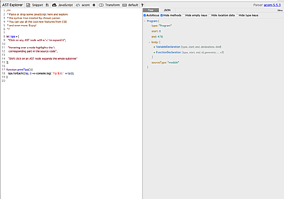 """社内勉強会TechLunchで""""JavaScript ASTことはじめ""""という発表をしました - Medley Developer Blog"""