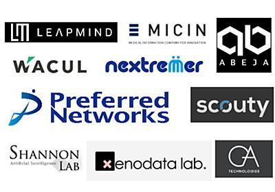 日本のAI・人工知能スタートアップ10選 Preferred Networks、WACUL、ゼノデータ…… | ZUU online