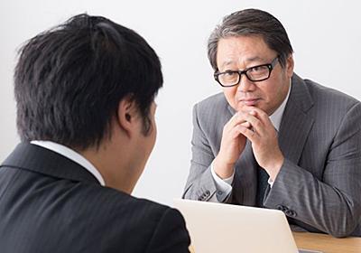 日本の採用面接が人をちゃんと見抜けない理由 | 就職・転職 | 東洋経済オンライン | 経済ニュースの新基準