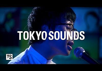 崎山蒼志 - 国 / Music Bar Session(TOKYO SOUNDS) - YouTube