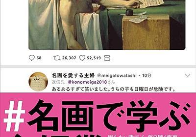 ノンフィクションから人気の本5選を紹介!【2019年10月】 - サボログ×てんログ