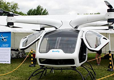 オシコシで見た、未来はEVよりも電動飛行機? :日経ビジネスオンライン