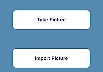 「JotNot」iPhoneをスキャナにするアプリ(Evernote転送可)