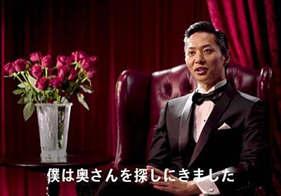 【LINE入手】アマゾン人気番組「バチェラー・ジャパン」はやらせだった! | 文春オンライン