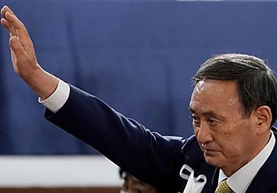 菅新総裁選出で「ガースー黒光り内閣」がトレンド入り。「絶対に笑ってはいけない官邸」誕生か?