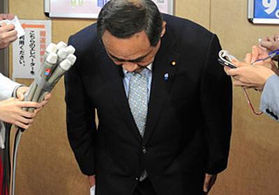 がん患者「働かなければいいんだ」 大西議員が発言謝罪:朝日新聞デジタル