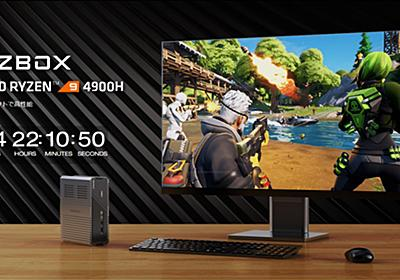 CHUWI、Ryzen 9 4900H搭載でフルメタル筐体のミニPC「RZBOX」 - PC Watch