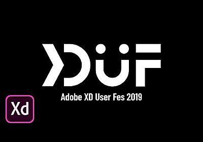 Adobe XD User Fes 2019