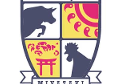 森島 康仁選手 加入のお知らせ - テゲバジャーロ宮崎-オフィシャルサイト