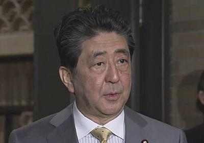 新型肺炎 現地の日本人 希望者全員帰国させる方針 首相 | NHKニュース