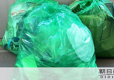 非自治会住民は「ごみ捨て場使うな」 トラブルの現場は:朝日新聞デジタル