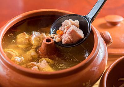 【蒸気で作る鍋】雲南省の「汽鍋鶏(チーコージー)」で鶏肉を限界まで美味しく食べる【ブームの予感】 - メシ通 | ホットペッパーグルメ