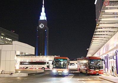 第2、第3の「バスタ新宿」が全国に? 国が主導「バスタプロジェクト」進行中 | 乗りものニュース