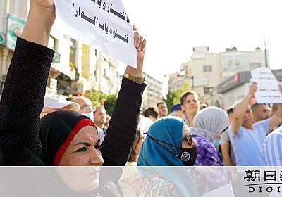 「イスラエルより恐ろしい」 パレスチナ住民が憤る相手:朝日新聞デジタル