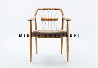 PROJECTS || MIKIYA KOBAYASHI