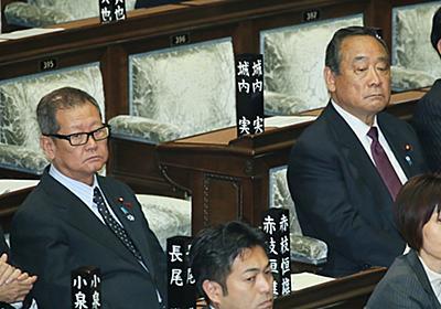 東京医科大に合格を依頼していた前国会議員は「大学に行くのは自己責任」と発言したあの人だった