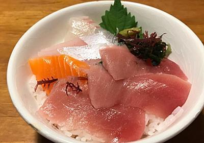 特売半値刺身による海鮮丼 250円也/Taketoshi Sato | SnapDish[スナップディッシュ] (ID:ubb4Ca)