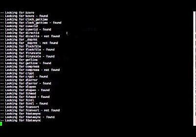 漢(オトコ)のコンピュータ道: MySQL 5.5をわずか30秒足らずでコンパイルするためのテクニック