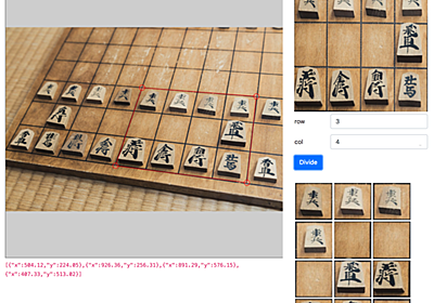 斜めに写った画像をCanvasで矩形に補正する - すぎゃーんメモ