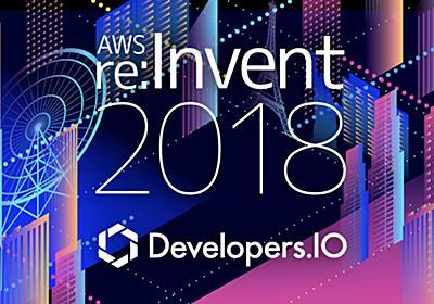 [レポート] ANT327 : AWSにおけるセキュアなデータレイクのベストプラクティス #reinvent | DevelopersIO