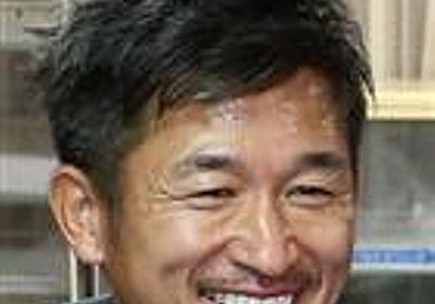 カズ、張本発言に感謝「『もっと活躍しろ』って言われているんだなと」 - サッカー - SANSPO.COM(サンスポ)