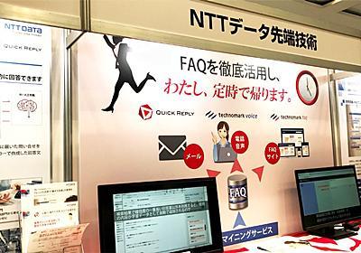 デジタルイノベーション2019関西【第二弾イベントレポート】