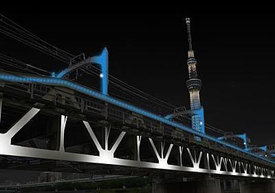 東武鉄道、隅田川橋りょうをライトアップへ…浅草・スカイツリー観光開発の一環 | レスポンス(Response.jp)